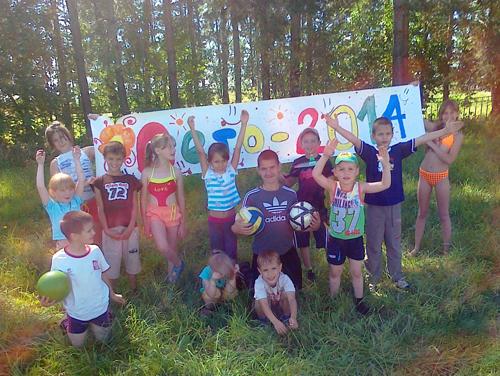 Конкурс в лагере веселые поварята